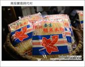 2012.10.14 南投寶島時代村:DSC_2311.JPG