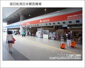 Day1 Part1 搭日航飛日本關西機場:DSC04659.JPG