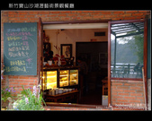 [景觀餐廳]  新竹寶山沙湖瀝藝術村:DSCF2978.JPG