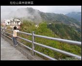 [ 北橫 ] 桃園復興鄉拉拉山森林遊樂區:DSCF8009.JPG
