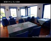 2009.10.17 基隆外木山私人島嶼:DSCF0670.JPG