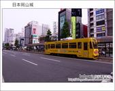 日本岡山城:DSC_7413.JPG