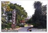 苗栗花露花卉農場:DSC_7043.JPG