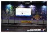 南港捷運站幾米地下鐵:DSC_8728.JPG