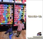 雲林斗六親子童趣一日遊:DSC_6464.JPG