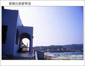 2011.09.03 基隆白舍愛琴海:DSC_2197.JPG