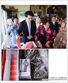 2011.10.01 文彥&芳怡 文定攝影記錄:DSC_6757.JPG