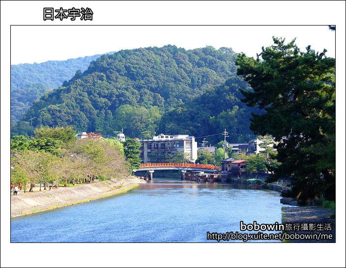 Day4 part5 宇治上神社:DSCF8983.JPG