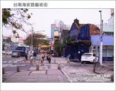 2013.01.25 台南海安路藝術街&北勢街藝術街:DSC_9123.JPG