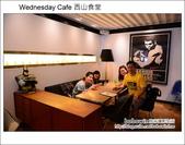 2013.05.26 Wednesday Cafe 西山食堂:DSC_6283.JPG