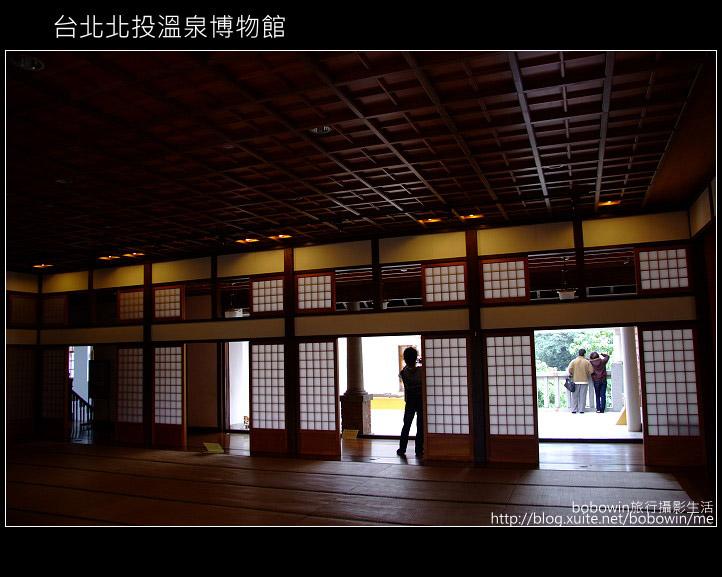 [ 遊記 ] 台北北投溫泉博物館:DSCF6430.JPG