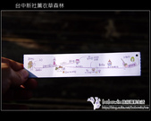 [ 台中 ] 新社薰衣草森林--薰衣草節:DSCF6601.JPG