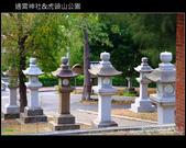 2009.11.07 通霄神社&虎頭山公園:DSCF1225.JPG