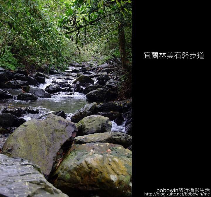 2009.06.13 林美石磐步道:DSCF5506.JPG