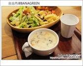 台北內湖BANAGREEN:DSC_6395.JPG