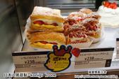 日本大阪梅田美食名產地圖:1420562329-282309909.jpg