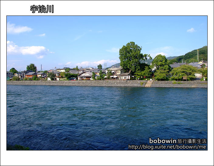 Day4 part5 宇治上神社:DSCF8988.JPG
