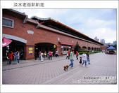 2011.10.30 淡水老街:DSC_0571.JPG