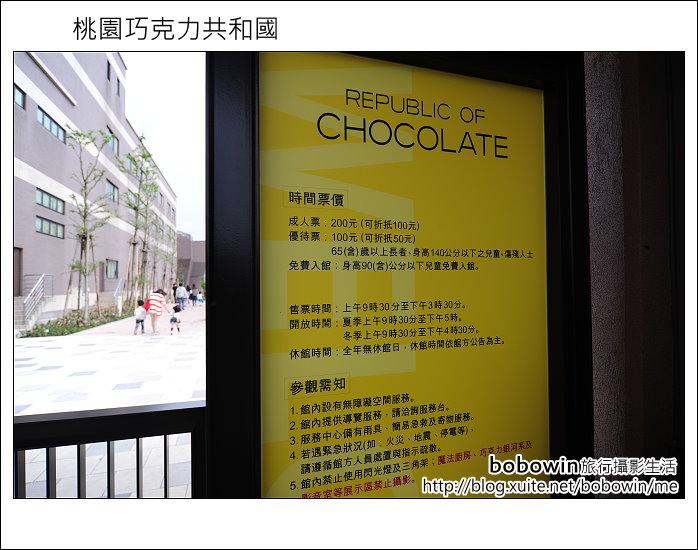 2012.04.22 桃園巧克力共和國:DSC_0373.JPG