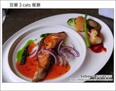 2012.02.11 宜蘭3 cats 餐廳:DSC_5082.JPG