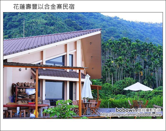 2012.07.13~15 花蓮壽豐以合金寨:DSC_2189.JPG