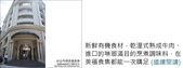 2012.05.01 台北內湖美福食集:DSC01327-1.jpg