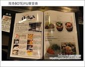 2012.10.01 阪急BOTEJYU摩登燒:DSC_5084.JPG