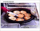 2013.01.25台南 鄭記蔥肉餅、集品蝦仁飯、石頭鄉玉米:DSC_9517.JPG