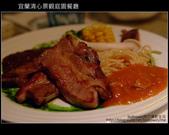 [ 宜蘭] 三星-- 清心景觀餐廳--賞宜蘭夜景:DSCF5657.JPG