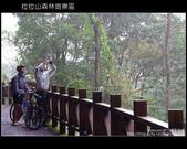 [ 北橫 ] 桃園復興鄉拉拉山森林遊樂區:DSCF7758.JPG