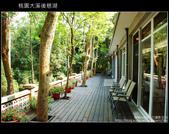 [ 北橫 ] 桃園大溪後慈湖:DSC_7089.JPG