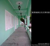 Day3 Part2 營地街市煲仔飯-->龍環葡韻住宅式博物館-->大利來記豬扒包-->威尼斯人:DSCF9238.JPG