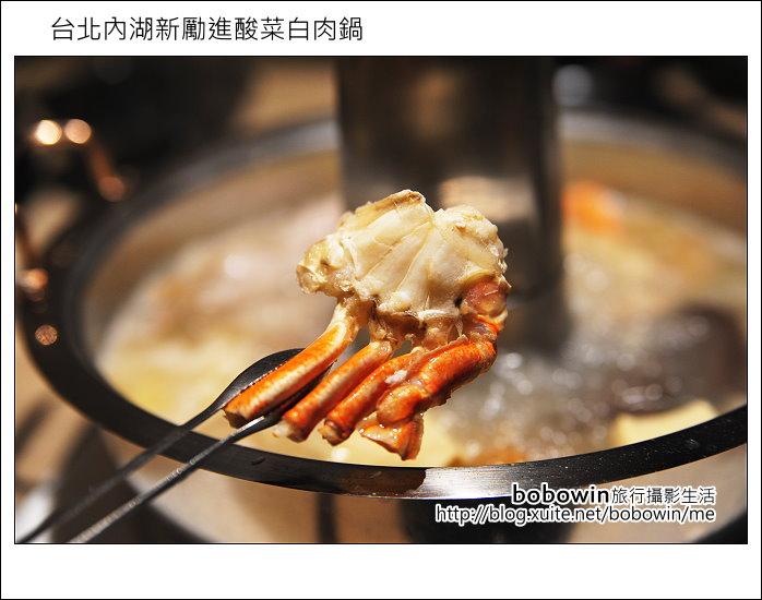 2013.07.05 台北內湖新勵進酸菜白肉鍋:DSC_3031.JPG