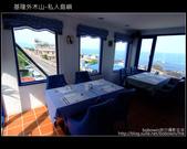 2009.10.17 基隆外木山私人島嶼:DSCF0671.JPG