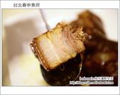 2014.01.05 台北春申食府:DSC_8610.JPG