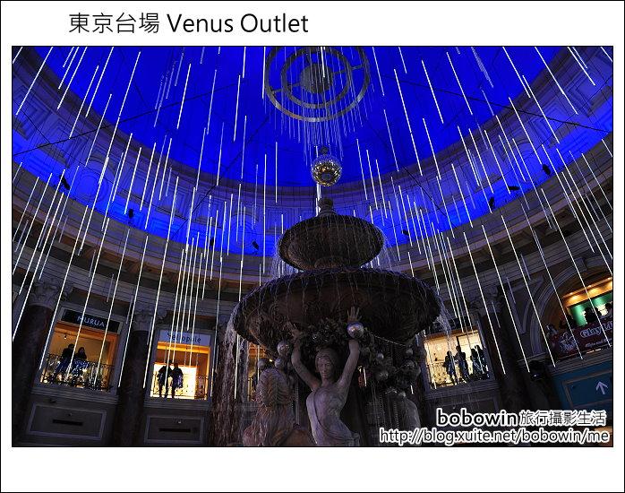 日本東京 Day1 part4 Venus Outlet:DSC_8153.JPG