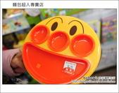 日本東京之旅 Day4 part5 麵包超人專賣店:DSC_0779.JPG