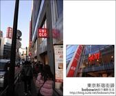 日本東京之旅 Day3 part6 新宿Shopping & 高島屋13F和幸豬排飯:DSC_0086.JPG