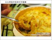 2012.03.25 台北東區祥發茶餐廳:DSC_7654.JPG