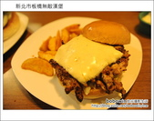 2012.06.02 新北市板橋無敵漢堡:DSC_5898.JPG