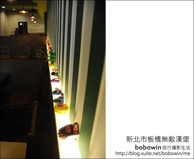 2012.06.02 新北市板橋無敵漢堡:DSC_5922.JPG