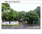 2012.08.26 桃園大溪河岸童話森林:DSC_0311.JPG