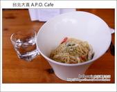 台北大直 A.P.O. Cafe:DSC_5256.JPG