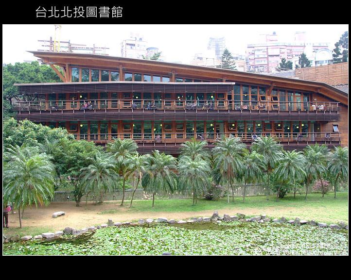 [ 遊記 ] 台北北投圖書館:DSCF6578.JPG