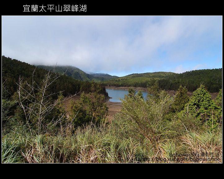 [ 宜蘭 ] 太平山翠峰湖--探索台灣最大高山湖:DSCF5993.JPG