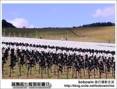 2014.01.11 基隆超大風車版圓仔-擁恆文創園區:DSC_8720.JPG