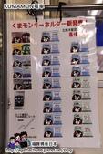 日本熊本Kumamon電車:DSC_6233.JPG