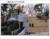 日本東京之旅 Day3 part2 三鷹の森ジブリ美術館:DSC_9775.JPG