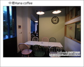 2012.04.29 中壢Hana coffee:DSC_2332.JPG
