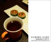 2012.11.27 台北酒肉朋友居酒屋:DSC_4368.JPG